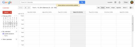 تقویم گوگل فارسی, تقویم شمسی گوگل