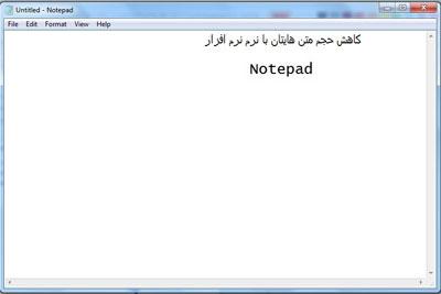 کاهش حجم متن, حجم فایل, ترفندهای اینترنتی