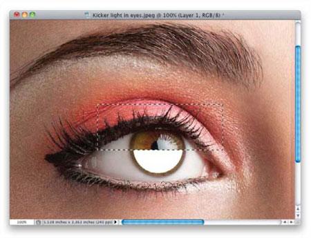 فتوشاپ, آرایش چشم در فتوشاپ,ترفندهای فتوشاپ