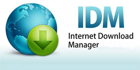 استفاده از نرم افزار IDM, ترفندهای اینترنتی, دانلود