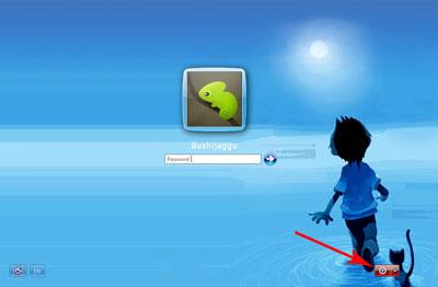 حساب کاربری ویندوز , رجیستری ویندوز