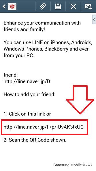 دانلود LINE , ساخت لینک در لاین , لاین