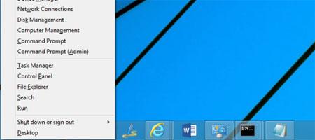 ریستارت کردن ویندوز ۸ با کیبورد, صفحه کلید