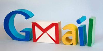 ترفندهای جیمیل, ایمیلهای تبلیغاتی
