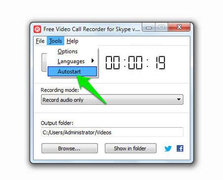 سرویسهای VoIP, تماسهای ویدئویی-چگونه یک مکالمه در اسکایپ را ضبط کنیم-اموزش اسکایپ-ترفندهای اسکایپ-جدیدترین ترفندهای اسکایپ-ضبط کردن مکالمات در اسکایپ-Training record a conversation on Skype