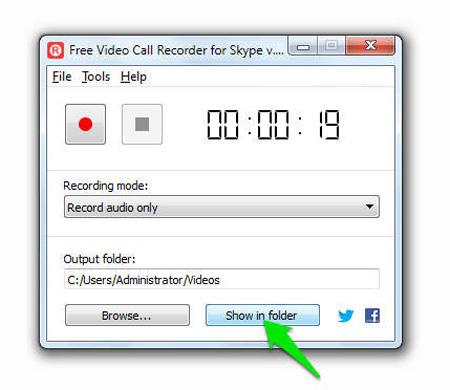 سرویسهای VoIP, ترفندهای اسکایپ