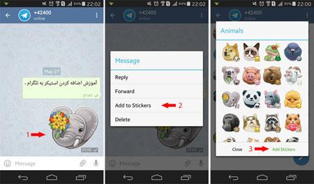 تلگرام برای ویندوز, تنظیمات تلگرام