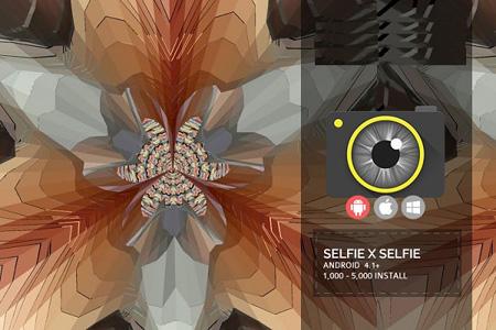 اپلیکیشن Selfie x Selfie, اپلیکیشن سلفی