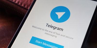 تنظیمات تلگرام, آموزش کامپیوتر