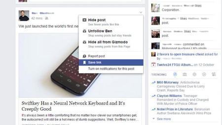 فیسبوک, ترفندهای فیسبوک