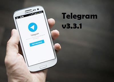ترفندهای تلگرام, آموزش تلگرام