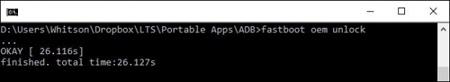 سیستمعامل اندروید, بوت لودر گوشی