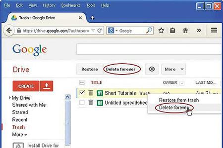 ذخیرهسازی اطلاعات, گوگل درایو
