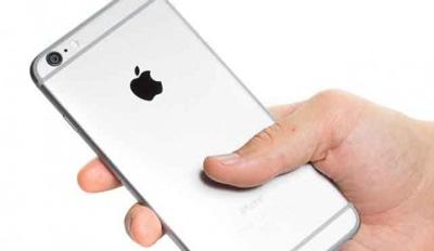 ترفندهای iOS, اپل