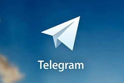 آموزش تلگرام, آموزش ساخت نام کاربری در تلگرام