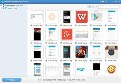 بازیابی عکس های پاک شده از گوشی هوشمند+ آموزش