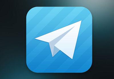ارسال تصاویر GIF در تلگرام, ویرایش پیام بعد از ارسال در تلگرام