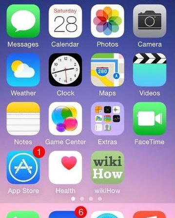 گوشی های آیفون, پاک کردن نرم افزار ایپد