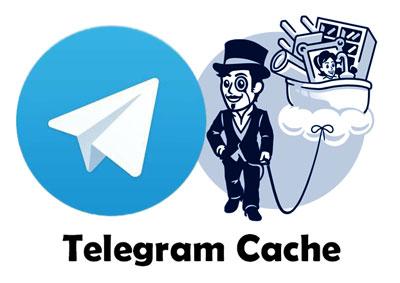 پاکسازی حافظه کش تلگرام ,  تنظیمات حافظه تلگرام