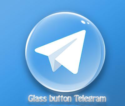 لینک شیشهای در تلگرام , جستجوی تلگرام