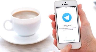 آموزش آپلود کردن در تلگرام
