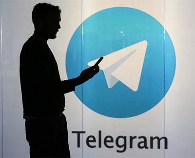 اپلیکیشن تلگرام, آرشیو تلگرام