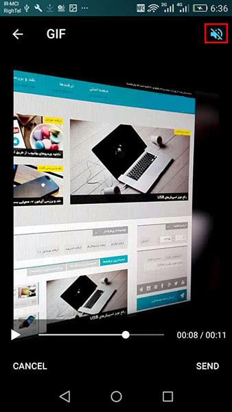 تبدیل ویدیو به گیف, ساخت GIF در تلگرام
