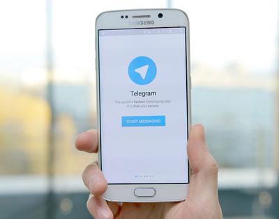 ترفندهای تلگرام ، اپلیکیشن تلگرام
