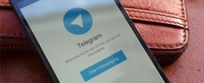 تغییر شماره تلگرام | آموزش تلگرام
