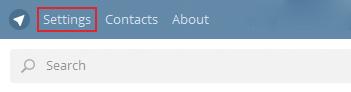 تلگرام در ویندوز, ترفند تلگرام