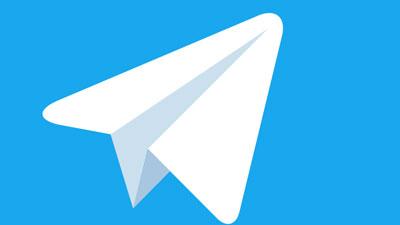 پیام خود نابود شونده در تلگرام , خاموش کردن نوتفیکیشن تلگرام