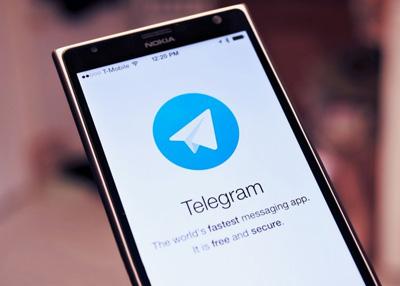 ترفندهای تلگرام , میزان ترافیک مصرفی توسط تلگرام