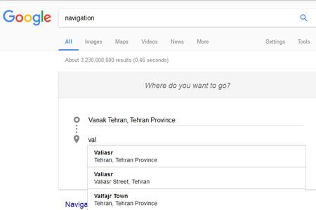 امکانات گوگل ارث,نرم افزار navigation
