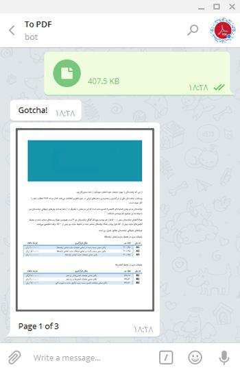 نرم افزار تبدیل فایل به pdf,تبدیل فایل به pdf از طریق تلگرام