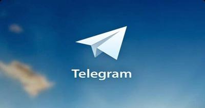 کش تلگرام خود را اينگونه پاک کنيد