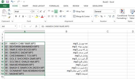 تغییر نام دستهجمعی فایلها در اکسل, خط فرمان ویندوز