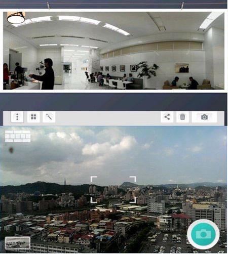 عکس های پانوراما,نرم افزار ساخت عکس های پانوراما