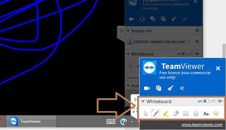 آموزش نرم افزار teamviewer, معرفی نرم افزار teamviewer