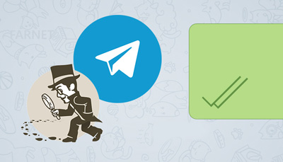 خواندن مخفیانه پیامهای تلگرام , نرم افزار تلگرام
