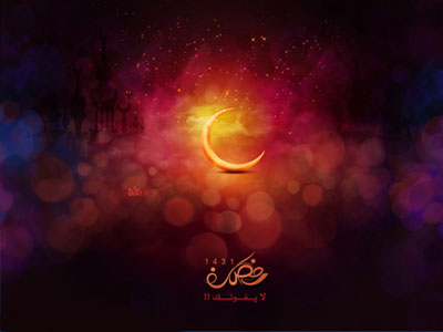 عکس   عکسهای گرافیکی ماه رمضان