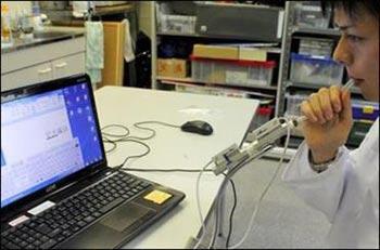 موس,موس کامپیوتر,موسی که با تنفس کار میکند