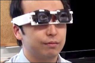 عینک,عینک سایبورگی,عینک هوشمند