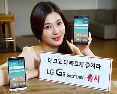 فبلت,فبلت ال جی,فبلت G3 Screen ال جی,مشخصات فبلت G3 Screen ال جی