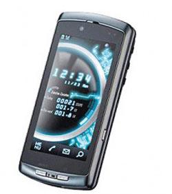 موبایل,گوشی تلفن همراه,تلفن ماژولار فوجیتسو