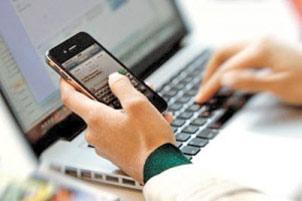 وایفای هیبریدی,WiFO,فناوری وایفای