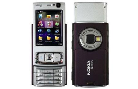 گوشی موبایل,اخبار تکنولوژی,گوشی نوکیا