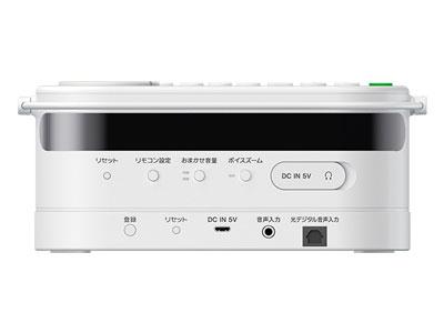 اسپیکر تلویزیونی,اسپیکرSRS-LSR100 سونی,اختراعات جدید