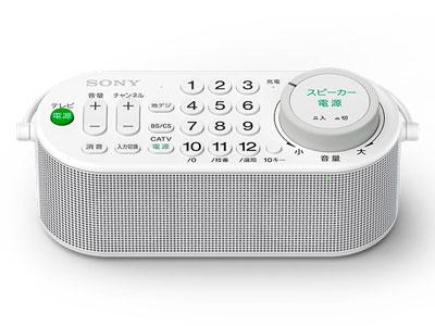 اسپیکرSRS-LSR100 سونی,اسپیکر تلویزیونی,اختراعات جدید