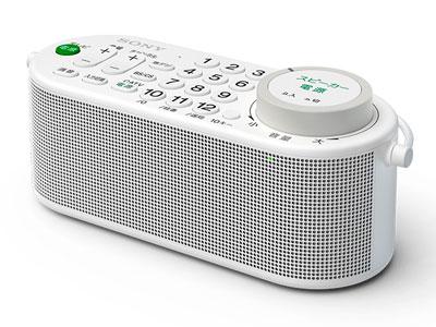 اسپیکر تلویزیونی,اختراعات جدید,اسپیکرSRS-LSR100 سونی