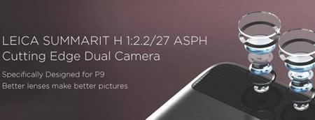 گوشی P9 پلاس با دوربین دوگانه,اخبار تکنولوژی,گوشی P9 پلاس